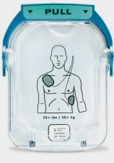 M5071A Philips AED HeartStart Battery